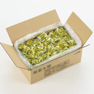 防災用品 防災グッズ 備蓄 保存食 非常食 セット 個包装 備蓄氷糖 約2kg|honpo-online