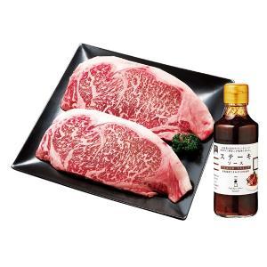 牛肉の旨味を堪能頂けるサーロインステーキ。北海道丸大豆醤油など、素材にこだわったステーキソースとのセ...