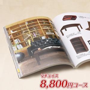 内祝い カタログギフト Vチョイス 8800円コース|CATALOG GIFT ギフト カタログ|honpo-online