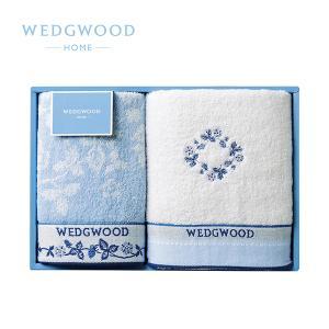 ウェッジウッドタオルセット(TT88150616)||honpo-online