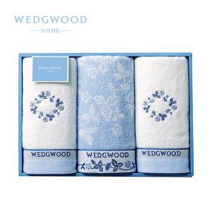 ウェッジウッドタオルセット(TT88300616)||honpo-online