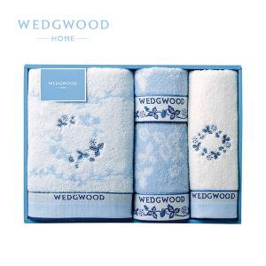 ウェッジウッドタオルセット(TT88500616)||honpo-online
