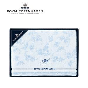 ロイヤル コペンハーゲンバスタオル<ブルーフラワー>(59-3369250)||honpo-online
