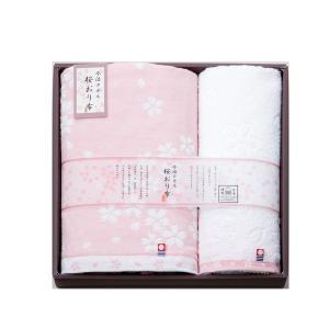 桜おり布 タオルセット/ ピンク(IS7630)|honpo-online