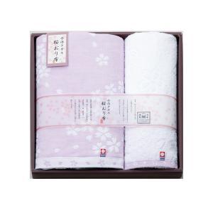 桜おり布 タオルセット/ パープル(IS7630)|honpo-online