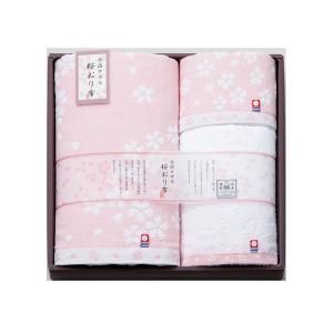 桜おり布 タオルセット/ ピンク(IS7640)|honpo-online
