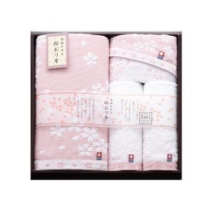 桜おり布 タオルセット/ ピンク(IS7651)|honpo-online