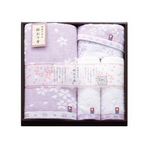 桜おり布 タオルセット/ パープル(IS7651)|honpo-online
