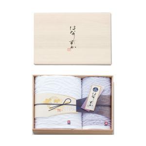 はなしずか 木箱入りタオルセット/ (はなしずかHSK1740)|honpo-online