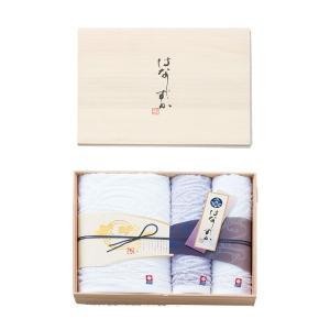 はなしずか 木箱入りタオルセット/ (はなしずかHSK1750)|honpo-online
