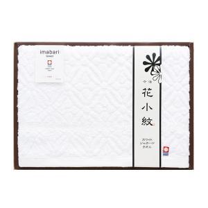 花小紋 今治ホワイトバスタオル/ (SHT03160M)|honpo-online