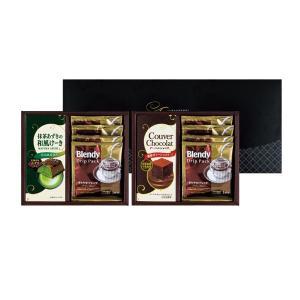 スウィーツ& AGFブレンディコーヒーセット/ (COM-30B)|honpo-online