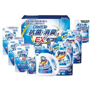 ギフト工房 抗菌消臭EXギフト/ (ギフト工房 EXZ-50) honpo-online