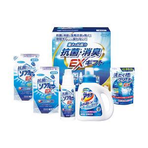 ギフト工房抗菌消臭EXギフト(EXZ-30)  honpo-online