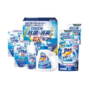 ギフト工房抗菌消臭EXギフト(EXZ-40)  honpo-online