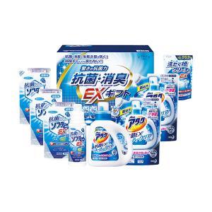 ギフト工房抗菌消臭EXギフト(EXZ-50)  honpo-online