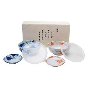 色彩ぶどう レンジパックセット(310411)||honpo-online