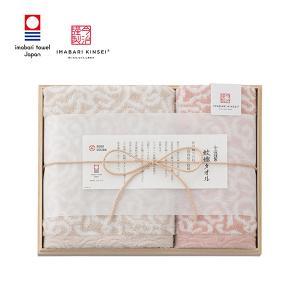 内祝い ギフト 今治謹製 フェイス・ウォッシュタオルセット (ピンク) (IM7715) honpo-online