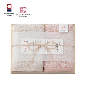 内祝い ギフト 今治謹製 フェイスタオル2枚セット (ピンク) (IM7720) honpo-online