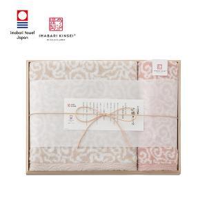 内祝い ギフト 今治謹製 バス・ウォッシュタオルセット (ピンク) (IM7730) honpo-online