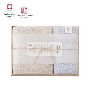 内祝い ギフト 今治謹製 タオルセット (ブルー) (IM7740) honpo-online