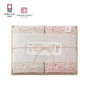 内祝い ギフト 今治謹製 バスタオル2枚セット (ピンク) (IM7750) honpo-online