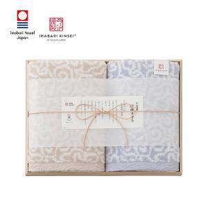 内祝い ギフト 今治謹製 バスタオル2枚セット (ブルー) (IM7750) honpo-online