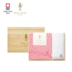 内祝い ギフト 寿々 木箱入りタオルセット (60315) honpo-online