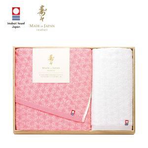 内祝い ギフト 寿々 木箱入りタオルセット (60330) honpo-online