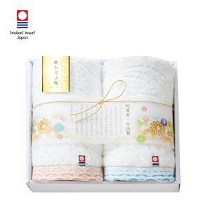 内祝い ギフト 和布小紋 フェイスタオル2枚セット (WFK-015) honpo-online