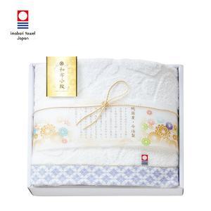 内祝い ギフト 和布小紋 バスタオル1枚 (パープル) (WFK-020 PU) honpo-online