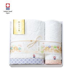 内祝い ギフト 和布小紋 バス・フェイスタオルセット (パープル) (WFK-025 PU) honpo-online