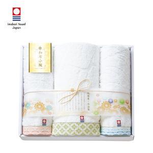 内祝い ギフト 和布小紋 バス・フェイスタオルセット (グリーン) (WFK-030 GR) honpo-online