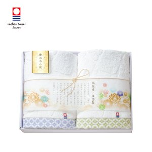 内祝い ギフト 和布小紋 バスタオル2枚セット (WFK-040) honpo-online