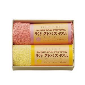 内祝い ギフト クレパスタオル タオルハンカチ2枚セット (ピンク) (CR1206) honpo-online