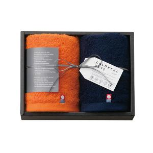 内祝い ギフト|カラフルデイズ タオルセット (オレンジ) (CL2520)|honpo-online