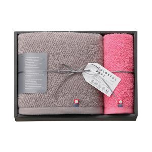 内祝い ギフト|カラフルデイズ タオルセット (ピンク) (CL2530)|honpo-online