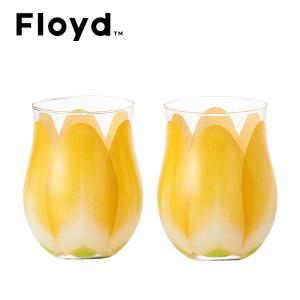 フロイド チューリップグラス2個セット (イエロー) (FL11-00813)|honpo-online