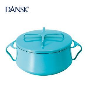 DANSK ダンスク 両手鍋18cm/ティール(833297) honpo-online