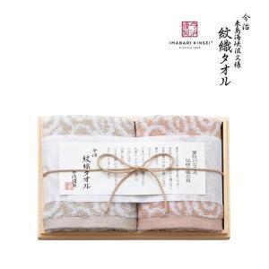 今治謹製 紋織タオル 木箱入りウォッシュタオル2枚セット(IM1031)|honpo-online