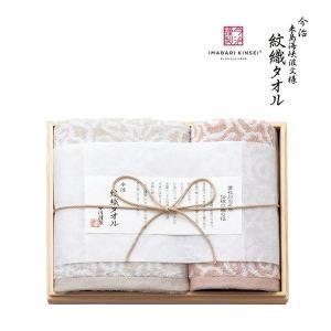 今治謹製 紋織タオル 木箱入りフェイス・ウォッシュタオルセット(IM1532)|honpo-online