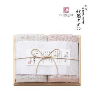今治謹製 紋織タオル 木箱入りフェイスタオル2枚セット(IM2033)|honpo-online