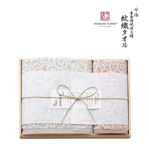 今治謹製 紋織タオル 木箱入りバス・ウォッシュタオルセット(IM3035)|honpo-online