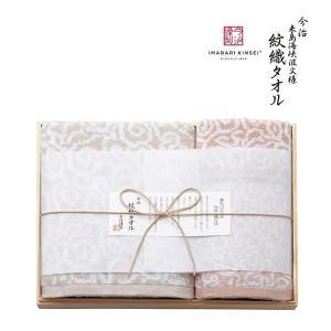 今治謹製 紋織タオル 木箱入りタオルセット(IM4036)|honpo-online