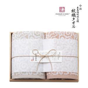 今治謹製 紋織タオル 木箱入りバスタオル2枚セット(IM5037)|honpo-online