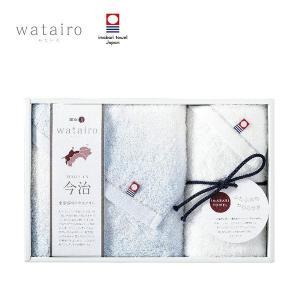 watairoがお届けする「心地いい時間」 頬ずりしたくなる柔らかさは、選び抜いた糸と織りの組み合わ...