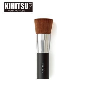 KIHITSU リキッドファンデーションブラシ(ブラック/MINERARU-B)  honpo-online