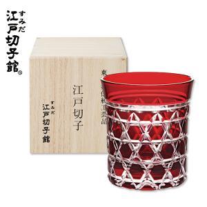 すみだ江戸切子館 ミニオールドグラス 六角篭目(紅/1755-55RE)||honpo-online