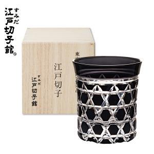 すみだ江戸切子館 ミニオールドグラス 六角篭目(黒/1755-55BK)||honpo-online