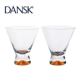 ダンスク スペクトラ ペアカクテルグラス(オレンジ/507080)||honpo-online